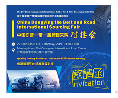 China Tire Expo 1