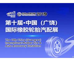 Shandong Tire Show