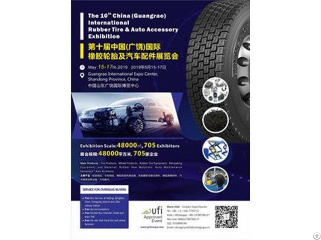 China Wheel Exhibition