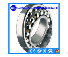 Hrbn 2202 2rs Self Aligning Ball Bearing
