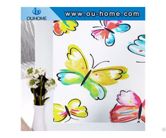 H822 Non Glue Static Cling Window Decoration Film