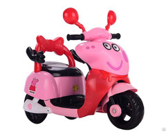 Electric Motorbike For Kids