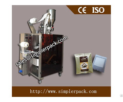 Dirp Coffee Bag Packing Machine By Ultrasonic Sealing