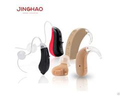Digital Hearing Aid