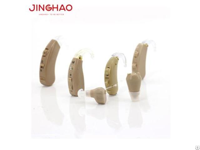 Analogue Hearing Aid