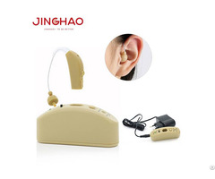 Jh 337 Bte Rechargeable Hearing Aid