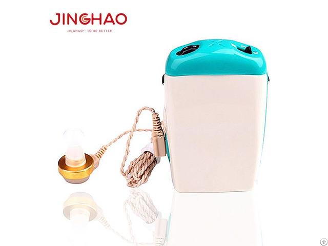 Jh 233 Body Worn Pocket Ear Sound Amplifier