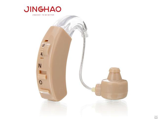 Jh 158 Bte Style Ear Amplifier Cheap Hearing Aids