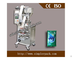 Small Bag Liquid Lotion Packaging Machine Fully Automatic