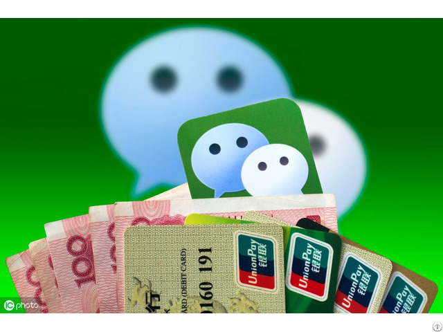 Wechat Public Account Register