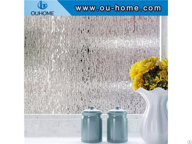 H077 Non Glue Privacy Decorative Window Film