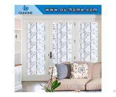 H610 Opaque Static Frosted Glass Sticker