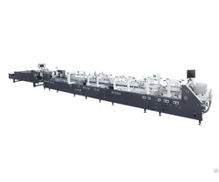 A Zh 1100s High Speed One Side Box Gluing Folding Machine