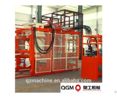 Qgm Block Making Machine