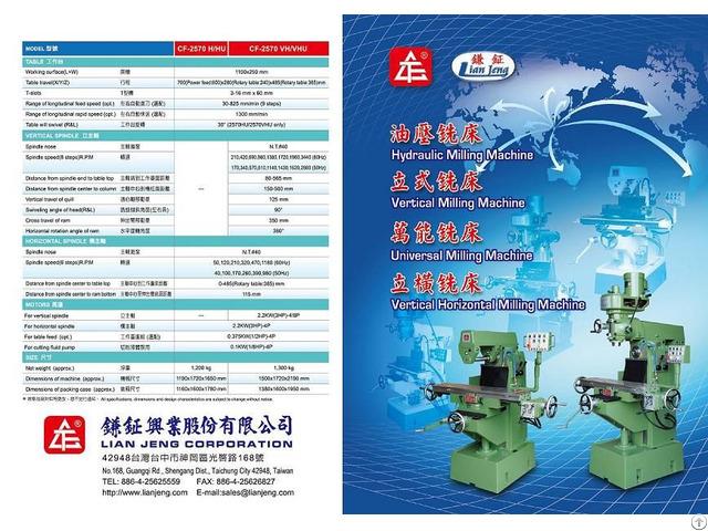 Vertical Horizontal Milling Machine Cf 2570