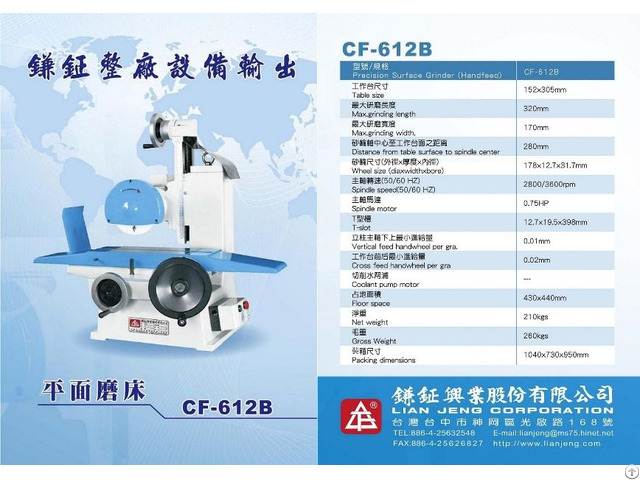 Small Surface Grinding Machine Cf 612b