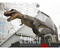 Animatronic Dinosaur T Rex Ad 249